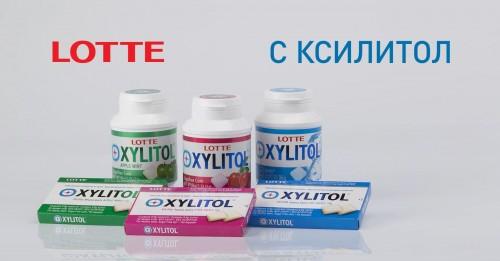 oxylitol tvc