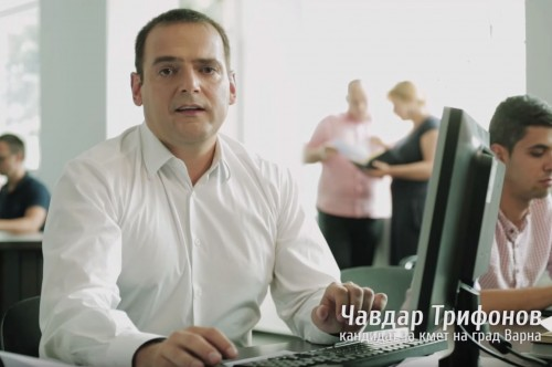Chavdar Trifonov