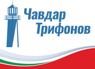 ChavdavTrifonov